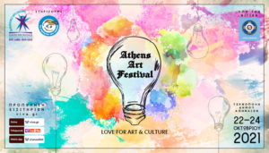 AthensArtFestival21